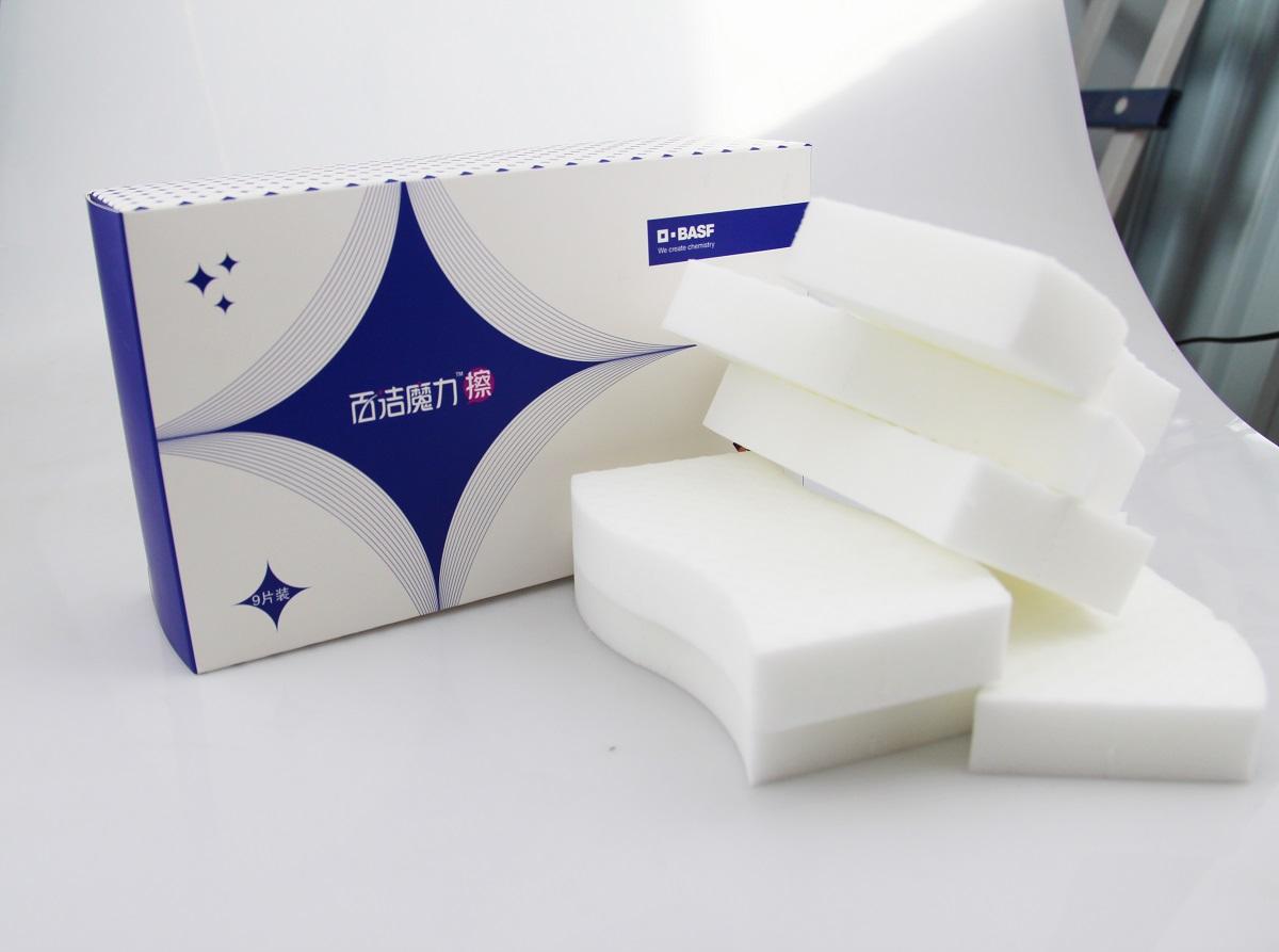 BASF version box